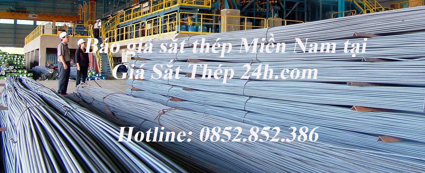 Báo giá sắt thép Miền Nam tại kho Giá Sắt Thép 24h