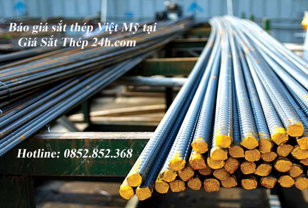 Giá sắt thép Việt Mỹ tại kho Giá Sắt Thép 24h cập nhật mới nhất.