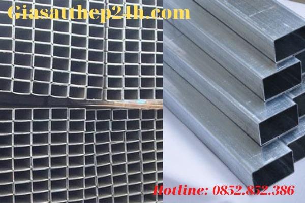 Giá Sắt Thép 24h là một trong những nhà phân phối vật tư xây dựng uy tín và hàng đầu Việt Nam